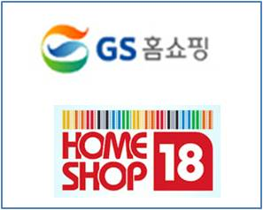 Gs home shopping videos House shopping