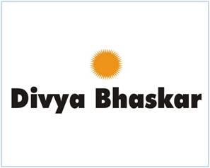 Divya bhaskar english news paper