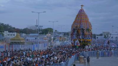 Never-seen-before view of Tirumala Tirupati in National