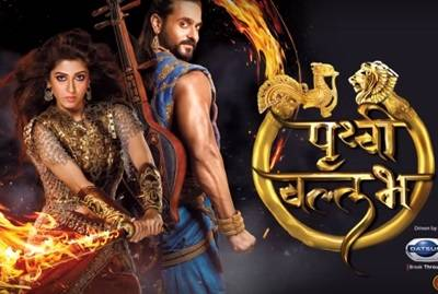 Review: Prithvi Vallabh wins over viewers with its mix of