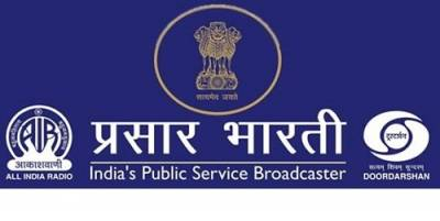 Sanjay Gupta joins the list of part time members of Prasar Bharati Board
