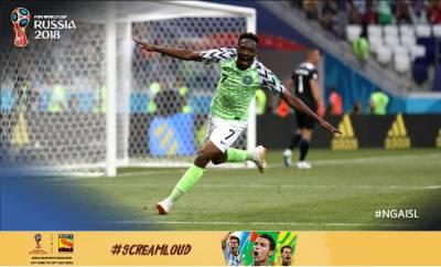 Nigeria's Ahmed Musa