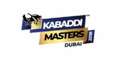 Kabaddi Masters Dubai 2018