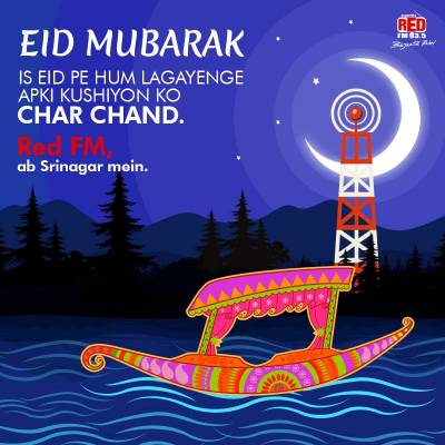 Station launch in Srinagar, 93.5 RED FM
