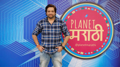 Planet Marathi To Launch India's Only Exclusively Marathi OTT Platform