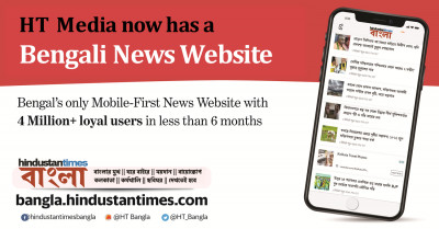 HT Media fortifies digital offering with Bengali News website