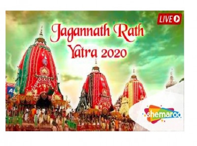 Shemaroo Entertainment to live stream Jaggannath Puri Rath Yatra 2020