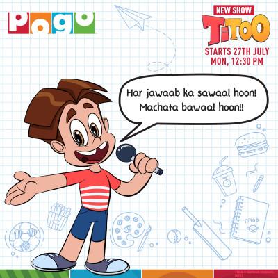 POGO Sets Airdate For New Homegrown Original Titoo