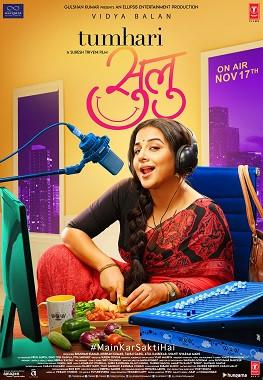Vidya Balan's performances to watch before you watch Shakuntala Devi
