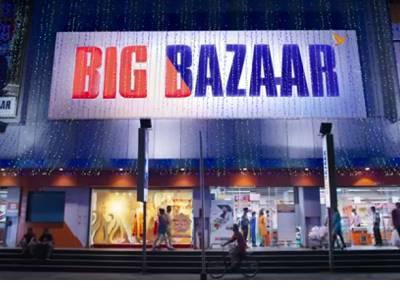 Big Bazaar brings 'Paper Patakha' back with #SabkiWaliDiwali