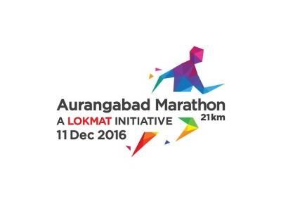 Lokmat announces Aurangabad's 1st Marathon on Dec 11 2016