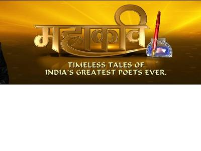 Juggernaut Books to Publish ABP News' Bharatvarsha presented by Anupam Kher