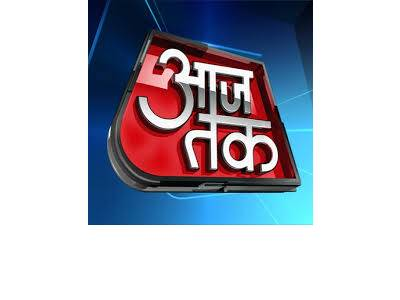 Aaj Tak announces the 5th Edition of Agenda Aaj Tak