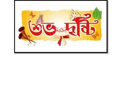 COLORS Bangla presents KANAK KAKAN