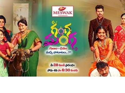 Zee Telugu brings Thenali Ramakrishna and his witty antics every