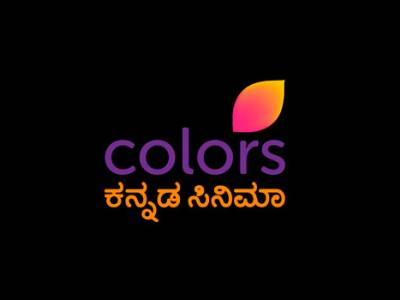 Colors Kannada Cinema   Adgully com