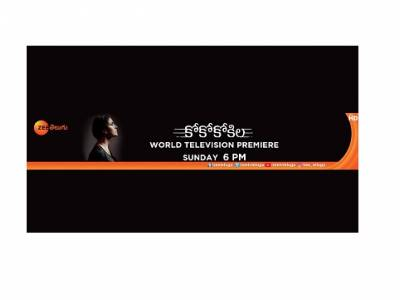 World Television Premiere of Mitron on &pictures