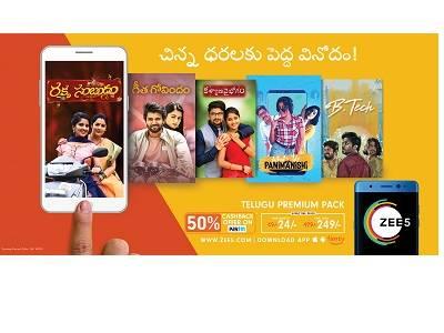 Zee Cinemalu to become No 1 Telugu Movie Channel