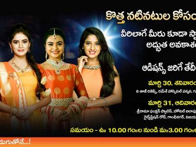 Zee Telugu to commemorate women achievers with Apsara Awards