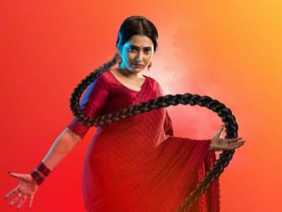 Star Jalsha launches new show: Koler Bou
