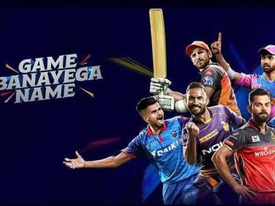 YuppTV bags the digital broadcast rights for VIVO IPL 2019
