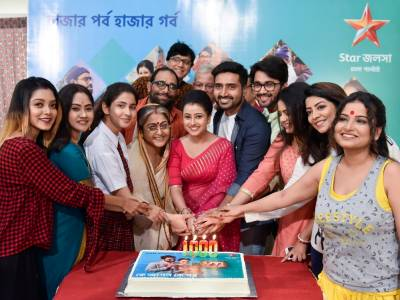 Star Jalsha's upcoming show: Irabotir Chupkotha Launching on