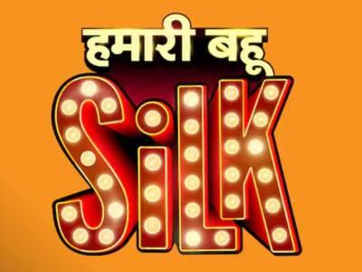 Zee TV's 'Kaleerein' bids adieu…