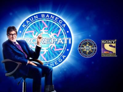 Big B returns with Kaun Banega Crorepati, But this time on