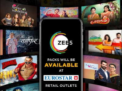 ZEE5 announces new web series 'Kaafir' with Dia Mirza and