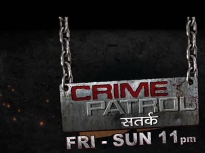 Crime Patrol | Adgully com