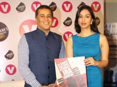 the first ever indian tele series to get adapted into a book