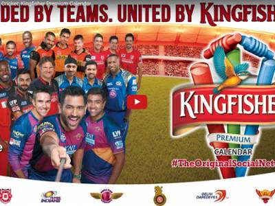 Divided By Teams, United By Kingfisher