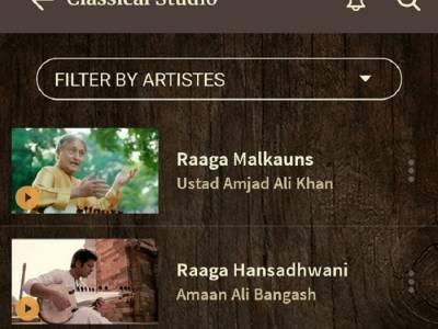 Saregama launches Classical Studio