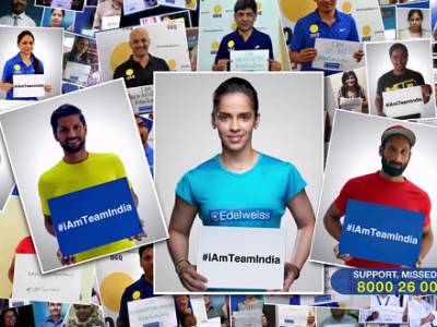 Edelweiss ‪#‎iAmTeamIndia campaign to support Indian Olympic Team launches an anthem and a Greetings E-book