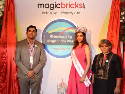 Magicbricks.com bags station branding rights for WEH Metro Station