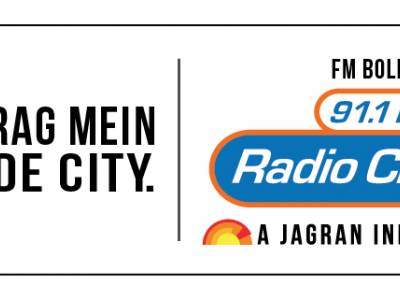 Radio City Super Singer Season 8 sets a record participation of 4.5 lakhs nationally