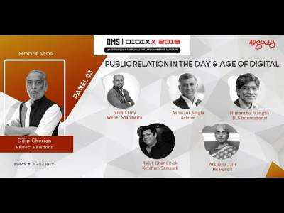 DMS 2019 | Panel 3 | PR in the Day & Age of Digital