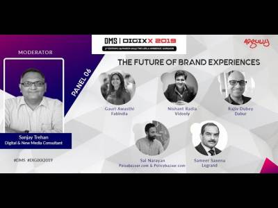 DMS 2019 | Panel 6 | CMO Panel | The Future of Brand Experience