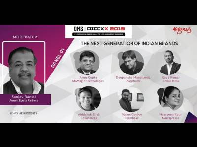 DMS 2019 | Panel 1 | The Next Generation of Indian Brands