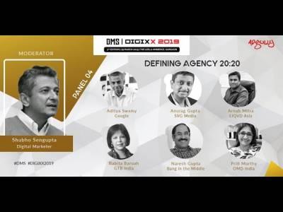 DMS 2019   Panel 04   Defining Agency 20-20