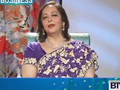 BTVi Women Mean Business, Episode 3
