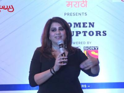 Women Mentorship Program: Gayatri Yadav