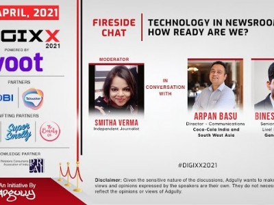 DIGIXX 2021 | FIRESIDECHAT | Technology in Newsroom: How ready are we?