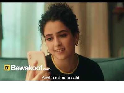 The Hatke Matchmaking   Sanya Vs Seema Aunty for Bewakoof
