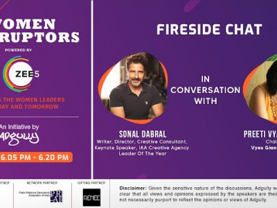 Women Disruptors 2021 | Fireside Chat | Sonal Dabral in conversation with Preeti Vyas Giannetti