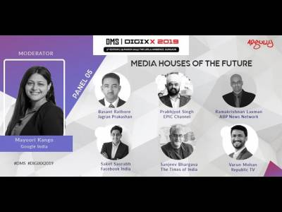 DMS 2019 | Panel 05 | Media Houses of the Future