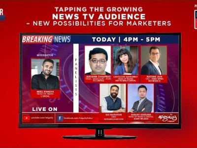 Tapping the growing News TV audience – New possibilities for Marketers