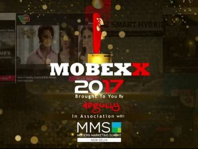 MOBEXX Awards 2017