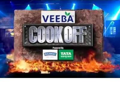 Exclusive Interview with Master Chef Sanjeev Kapoor on 'Veeba Cook Off'