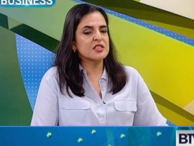 BTVi - Women Mean Business, episode 4